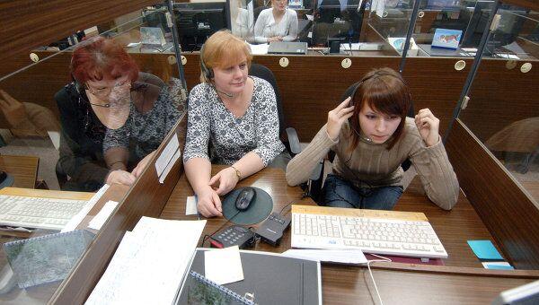 Московская городская телефонная сеть