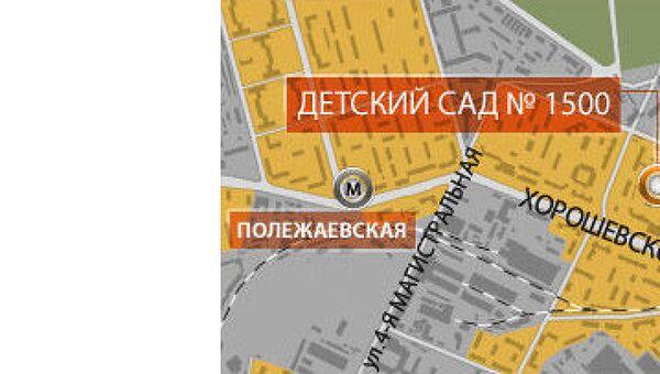 Детский сад №1500 в Хорошёвском районе