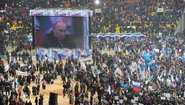 Владимир Путин на митинге Защитим страну!