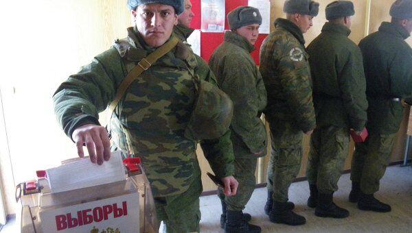 Досрочные выборы президента РФ на 4-й военной базе в Южной Осетии