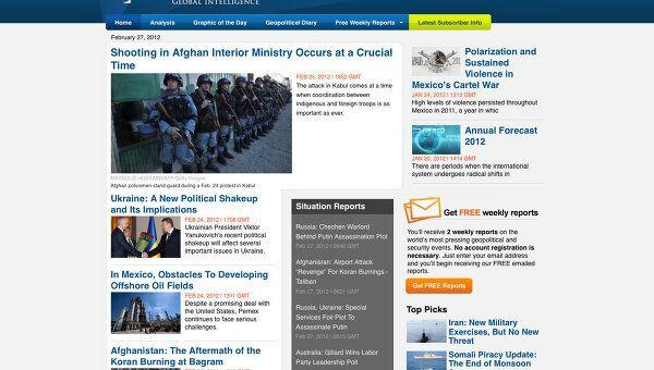 Скриншот страницы сайта Strategic Forecasting Inc. (Stratfor)