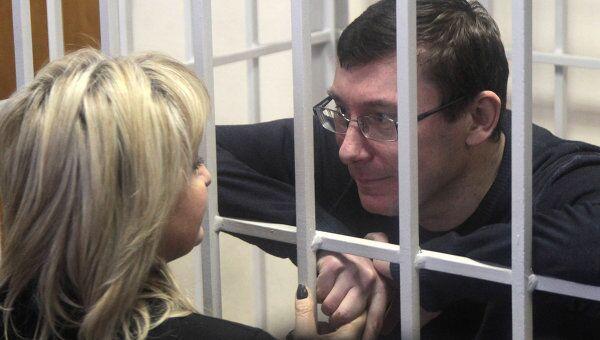 Бывший министр внутренних дел Украины Юрий Луценко с супругой. Архив