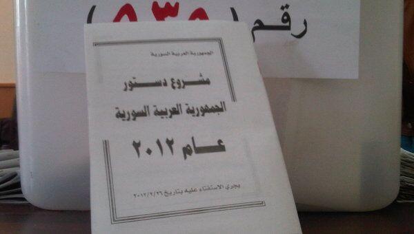 Референдум в Сирии