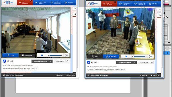 translyatsii-onlayn-veb-kameri-zhenshinu-trahaet-tolpa