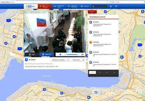 Скрин-шот с камеры видеонаблюдения на избирательном участке во Владивостоке