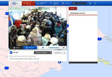 Скриншот с камеры видеонаблюдения на избирательном участке в Анадыре