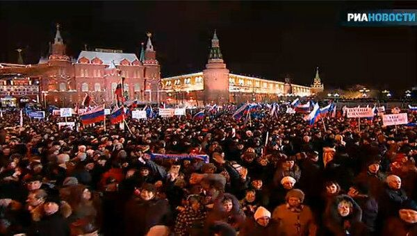 Митинг сторонников Владимира Путина на Манежной площади