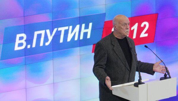 Работа штаба кандидата в президенты РФ Владимира Путина