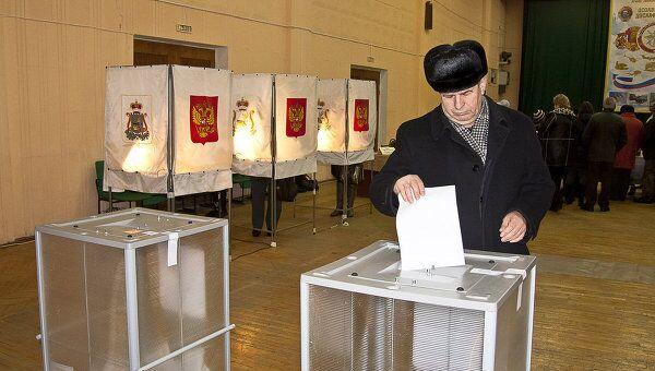 Голосование в Смоленске