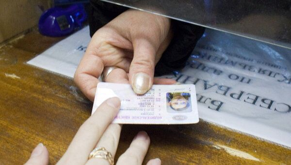 Выдача водительских удостоверений. Архивное фото