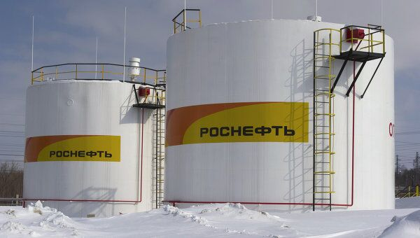 Нефтеперерабатывающий завод Роснефти. Архивное фото