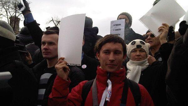 Несанкционированный митинг на Пушкинской площади