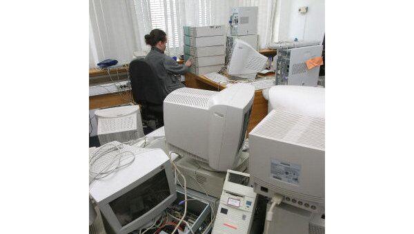 Ежегодный день утилизации компьютеров пройдет в Нью-Йорке
