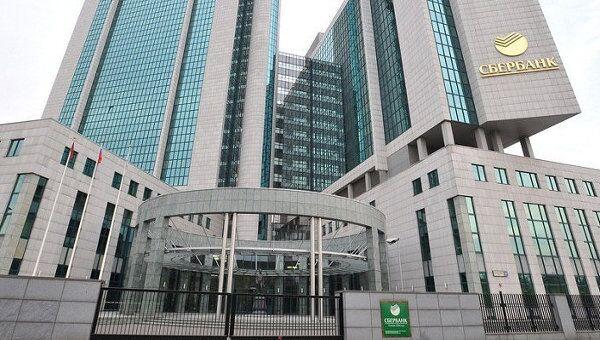 ЦБ не готов продавать акции Сбербанка при нынешних ценах