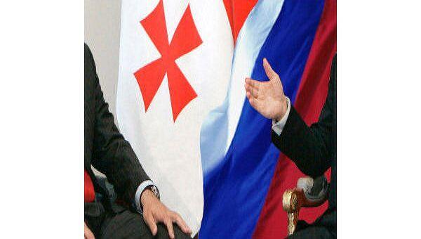 СНБ Грузии: отношения с Россией прекращаются надолго, если не навсегда