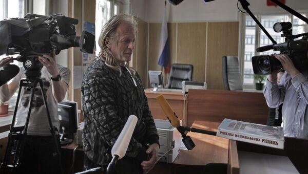 Певец Крис Кельми в зале суда. Архивное фото