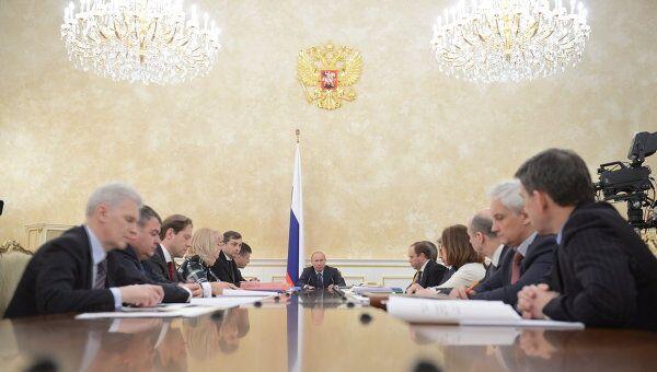 Совещание правительства РФ. Архив