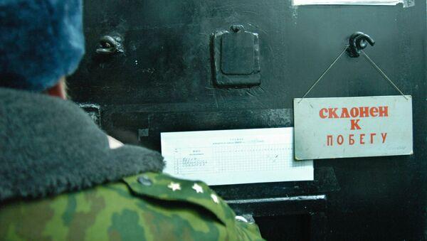 Табличка Склонек к побегу в колонии строгого режима