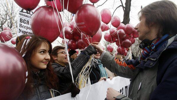 Шествие и митинг За демократию, против самодержавия в Санкт-Петербурге. Архив