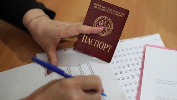 Выборы президента Южной Осетии. Архивное фото