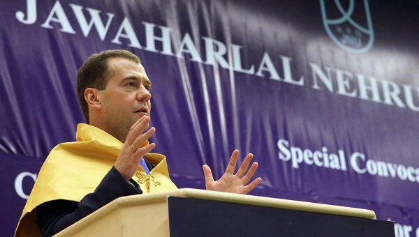 Д.Медведев стал почетным доктором философии университета в Индии
