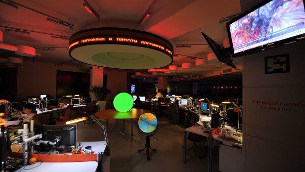Главный выпуск РИА Новости принял участие в акции Час Земли