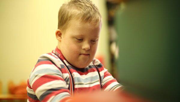 Детей с синдромом Дауна называют солнечными детьми. Архивное фото