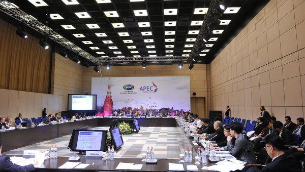 Форум Азиатско-тихоокеанское экономическое сотрудничество. Архив