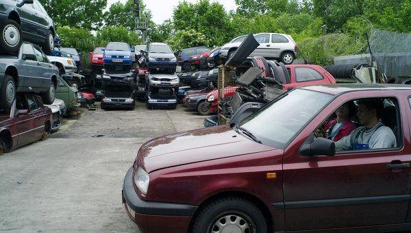 Прием и утилизации поддержанных автомобилей в городе Киль