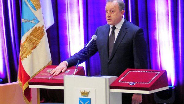 Церемония вступления Валерия Радаева в должность губернатора