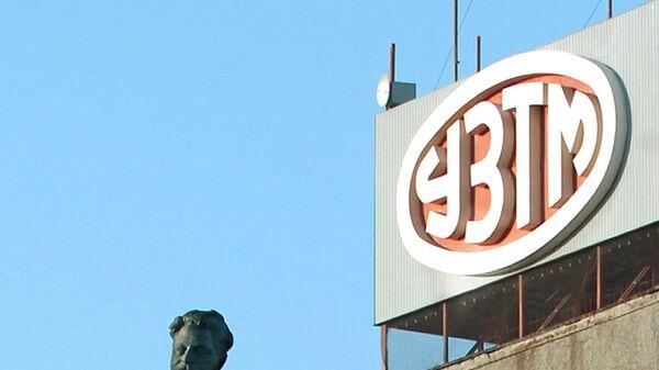 Уральский завод тяжелого машиностроения. Архивное фото