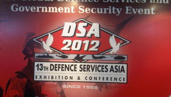 Открытие оружейной выставки в Малайзии