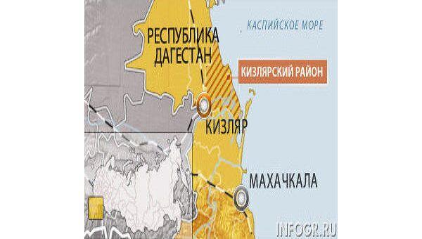 Кизляр на карте