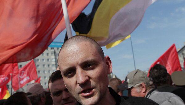 Митинг и шествие против размещения базы НАТО в Ульяновске