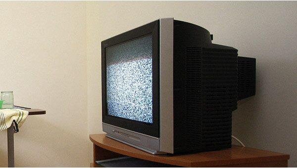 Телевизор. Архив