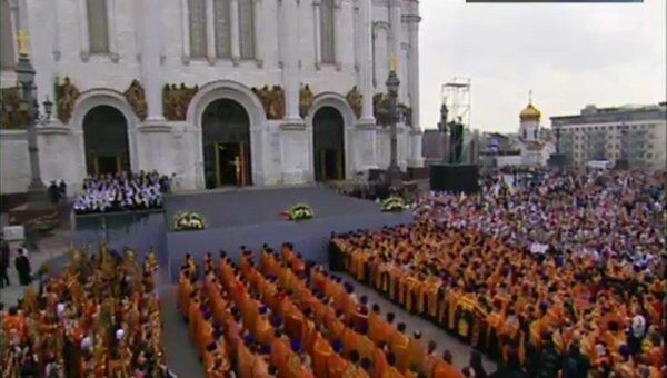 Молитвенное стояние в защиту веры, поруганных святынь, Церкви и ее доброго имени