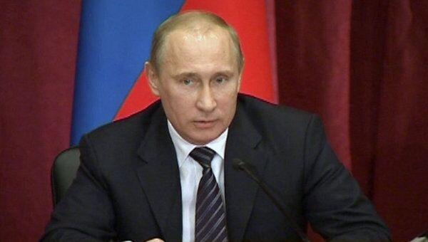 Путин признал, что ПФР не способен эффективно использовать накопления