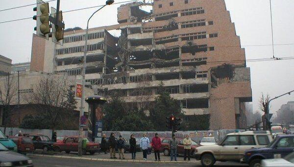 Разрушенное здание в Белграде в ходе войны НАТО против Югославии. Архив