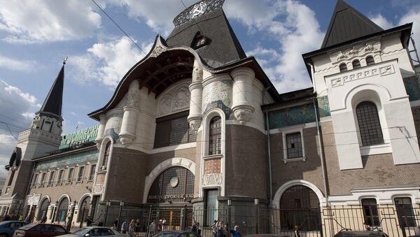 Ярославский вокзал . Архивное фото