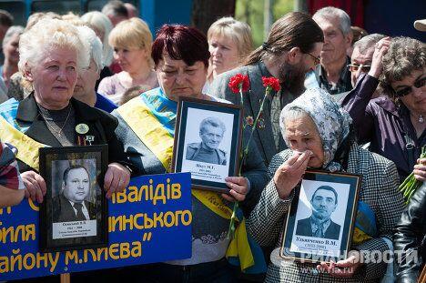 Митинг-реквием, посвященный катастрофе на ЧАЭС, прошел в Киеве