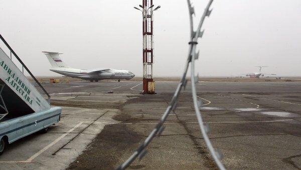 Аэропорт Уйташ. Архив