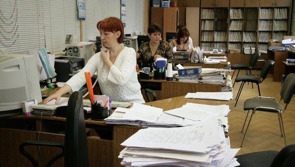 Работа Пенсионного фонда, архивное фото