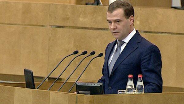 Рассмотрение в Госдуме кандидатуры Дмитрия Медведева на пост премьера России