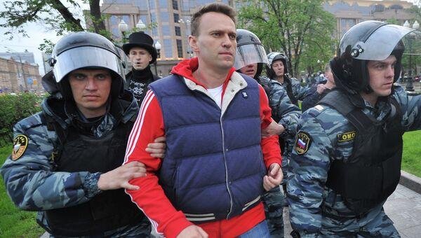 Акция оппозиции в сквере на Кудринской площади