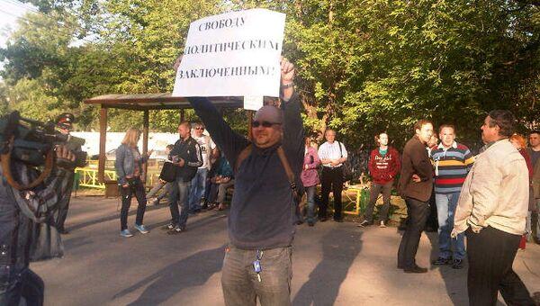 Акция оппозиции у спецприемника на Симферопольском бульваре