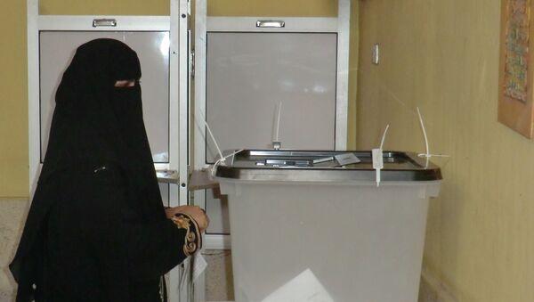 Президентские выборы в Египте