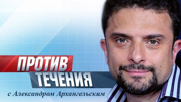 Взгляд на Москву из якутской глубинки: СМИ и реальная жизнь