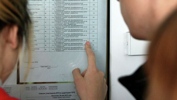 Сдача ЕГЭ в России. Архивное фото
