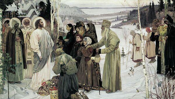 Картина Нестерова «Святая Русь». Архив