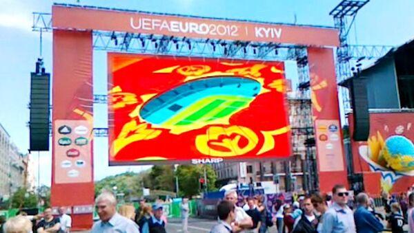 Открытие фан-зоны в Киеве